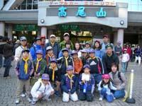 2007.11.18.02.JPG