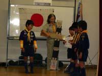 2007.12.16.04.JPG