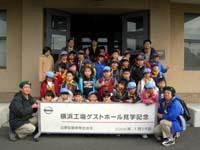 2008.01.14.04.JPG