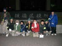 2008.03.01.02.JPG
