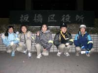 2008.03.0101.JPG