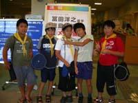 2008.08.24cs01.jpg