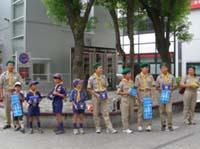 2008.09.07cs04.jpg