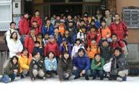 2009.02.14bs08.jpg
