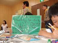 2009.10.04bvs02.jpg